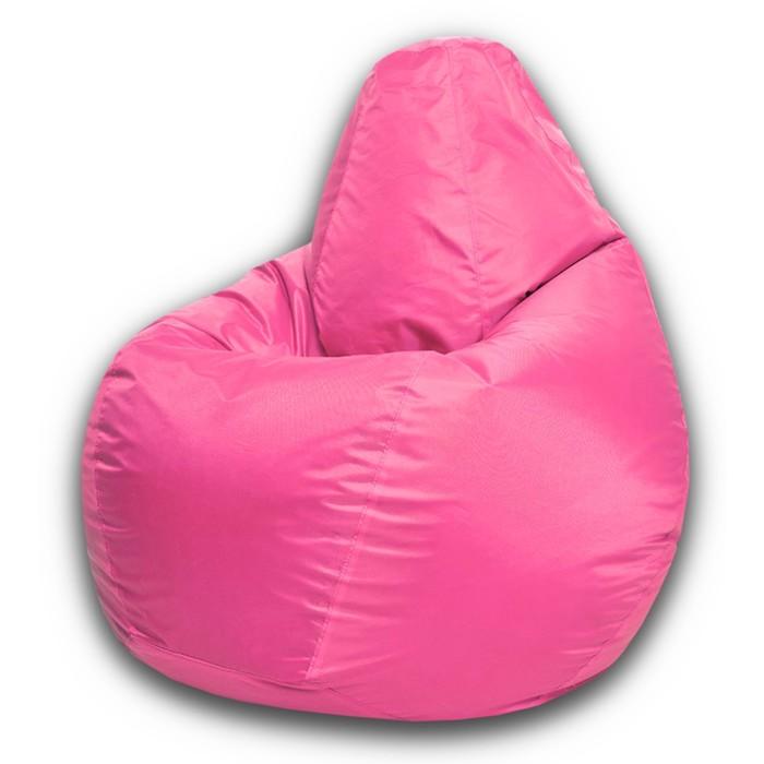 Кресло-мешок Стандарт, ткань нейлон, цвет розовый