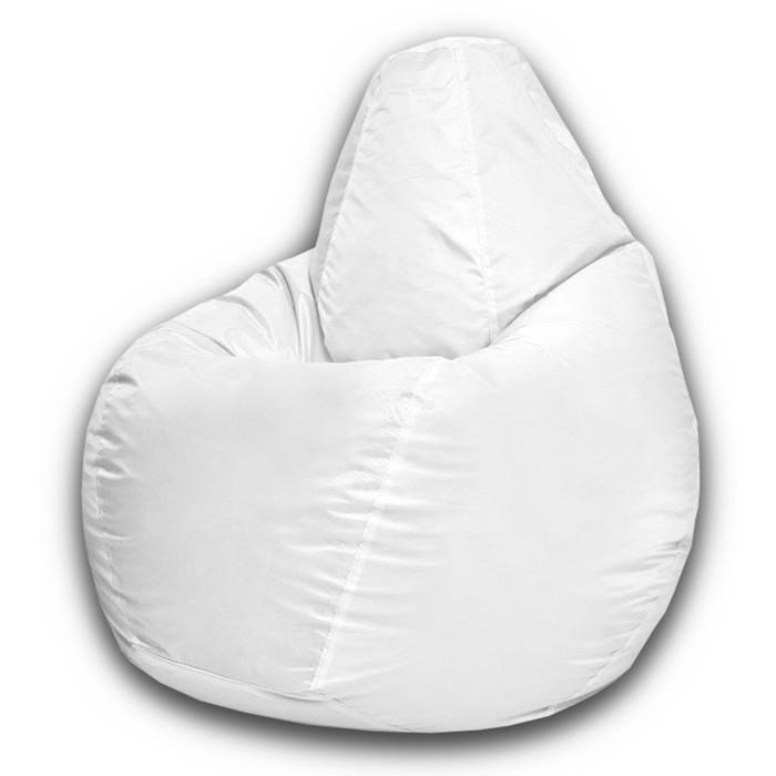 Кресло-мешок Стандарт, ткань нейлон, цвет белый