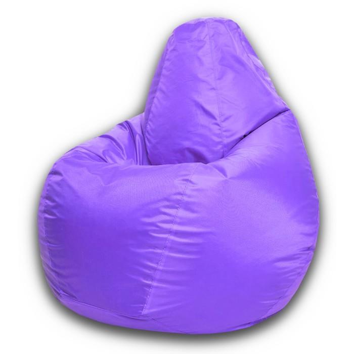 Кресло-мешок XL, ткань нейлон, цвет сиреневый