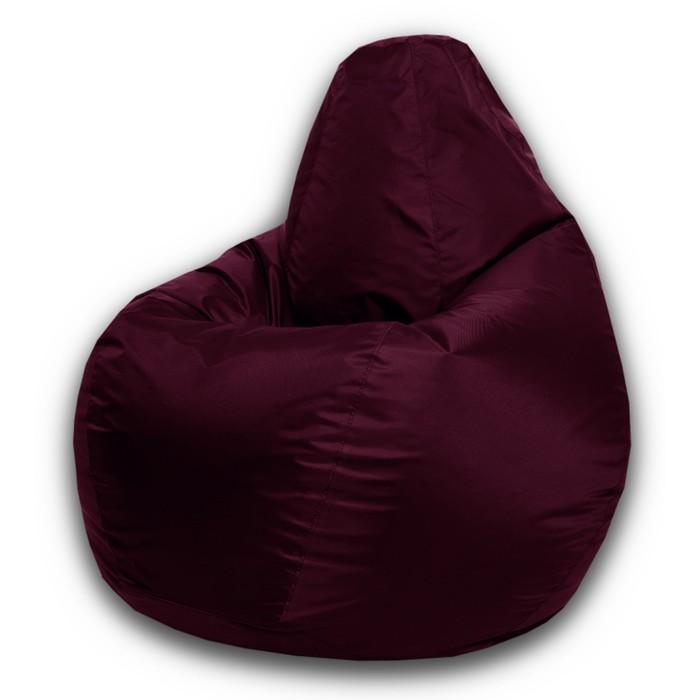 Кресло-мешок XL, ткань нейлон, цвет бордовый