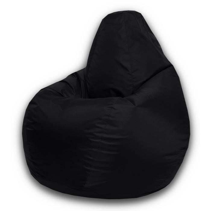 Кресло-мешок XXL, ткань нейлон, цвет черный