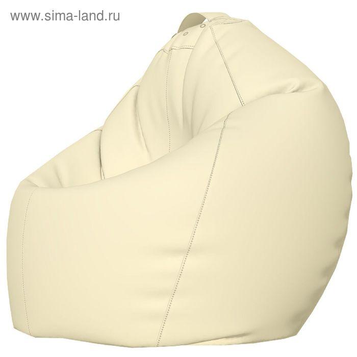 Кресло-мешок XXL, ткань нейлон, цвет белый