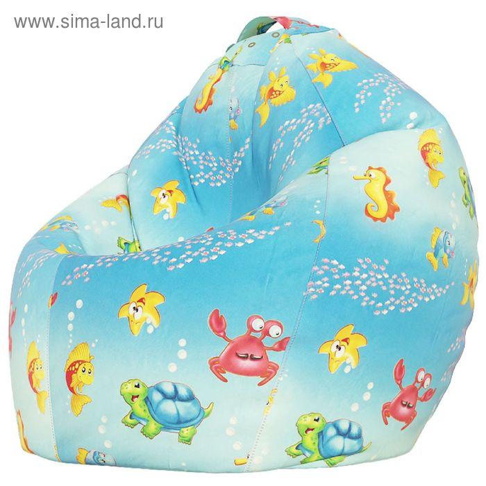 Кресло-мешок XXL, ткань поплин, принт морская сказка