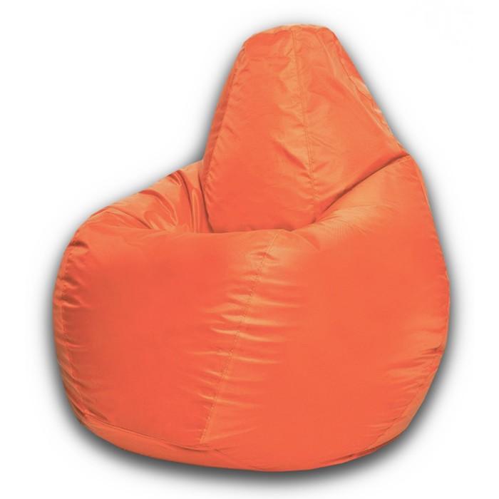 Кресло-мешок XXXL, ткань нейлон, цвет оранжевый