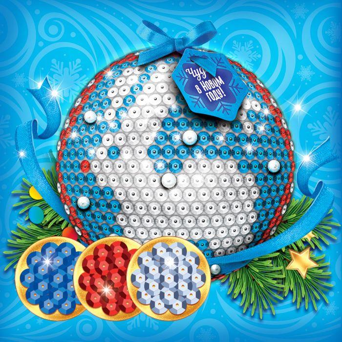 """Новогодний ёлочный шар """"Чудес в Новом году"""" с пайетками"""