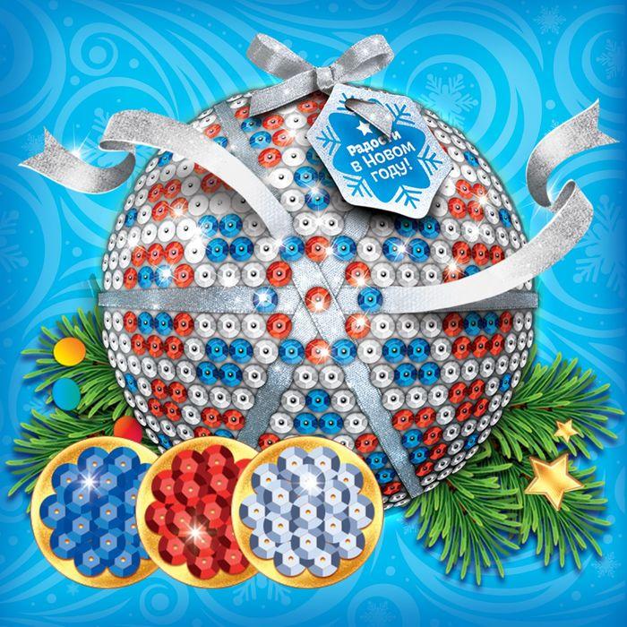 """Новогодний шар """"Радости в Новом году"""" с пайетками"""