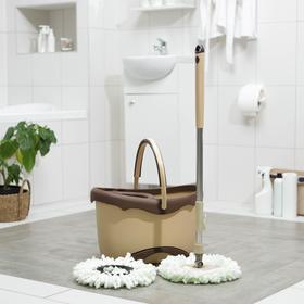 Набор для уборки: швабра, ведро с металлической центрифугой, дополнительная насадка