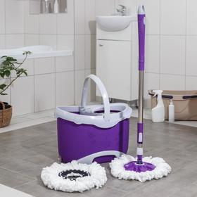 Набор для уборки: ведро на ножках с металлической центрифугой 20 л, швабра, запасная насадка из микрофибры цвет МИКС - фото 7424589