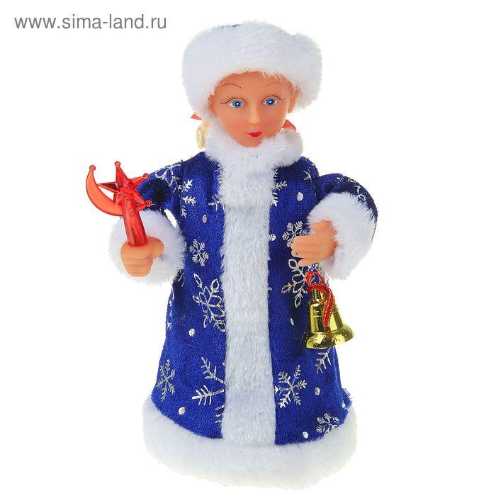 Снегурочка с колокольчиком и звездой (русская мелодия)