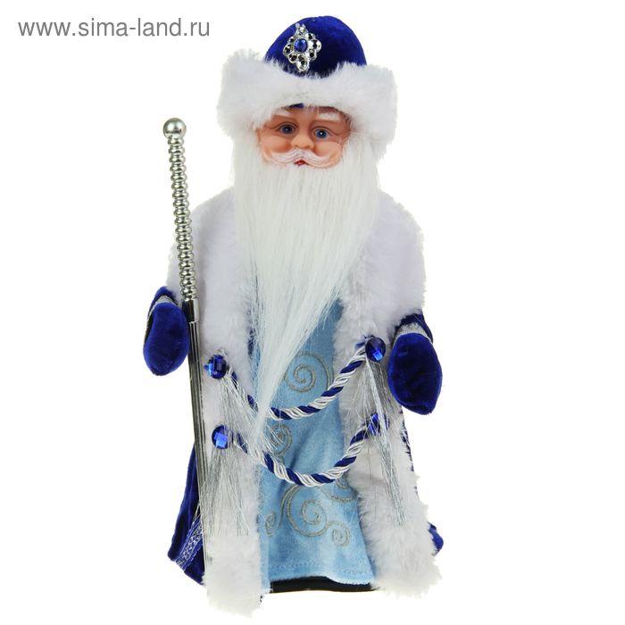 """Дед Мороз """"Шик"""", в синей шубе, русская мелодия"""