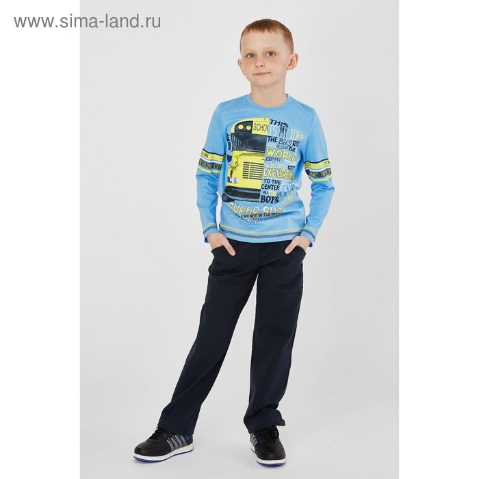 Джемпер для мальчика, рост 110 см, цвет голубой (арт. Н558_Д)
