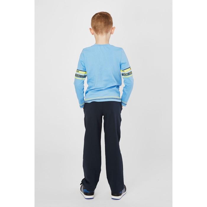 Джемпер для мальчика, рост 116 см, цвет голубой (арт. Н558_Д)