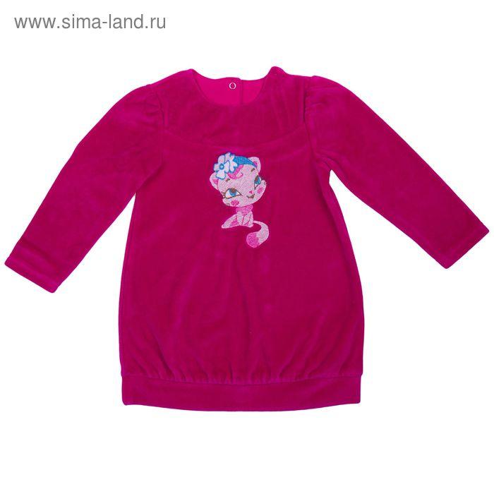 Платье для девочки, рост 92 см, цвет фуксия (арт. Л398_М)