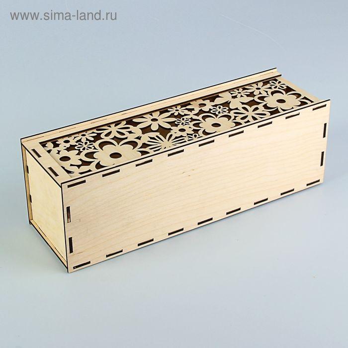 "Подарочная коробка-пенал ""Цветы и бабочки"", 12 х 10,5 х 35 см, микс"