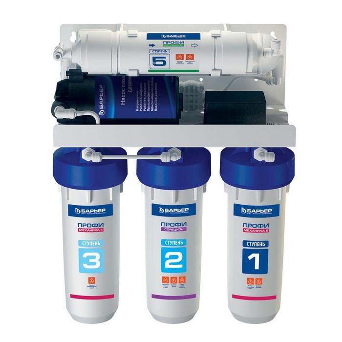 """Система для фильтрации воды обратноосмотическая """"Барьер Профи. Осмо 100 Boost"""""""