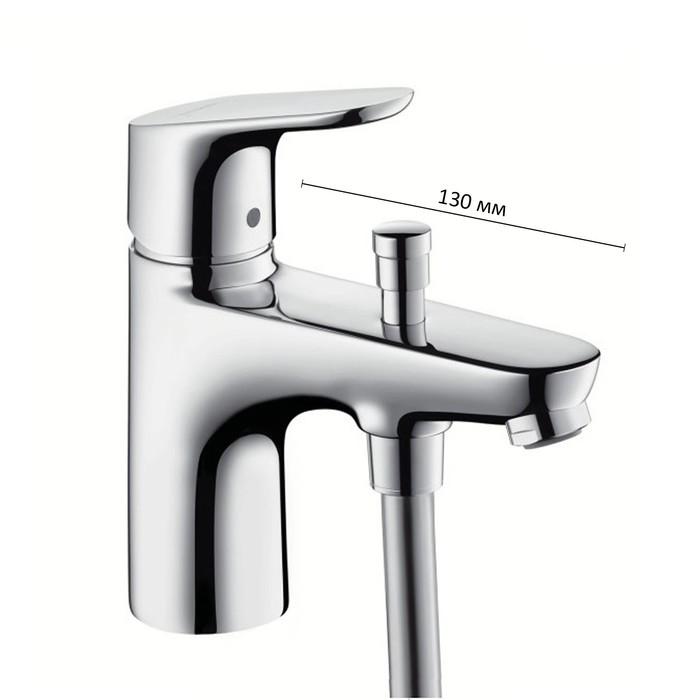 Смеситель для ванны Hansgrohe Focus для установки на борт ванны