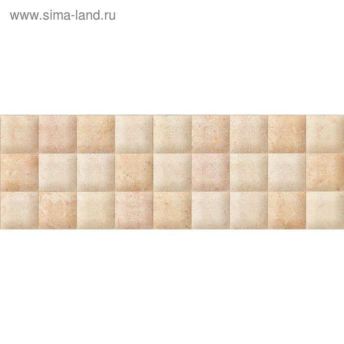 Облицовочная плитка рельефная Morocco C-MQS012D, бежевая, 200х60 мм (1,08 м.кв)