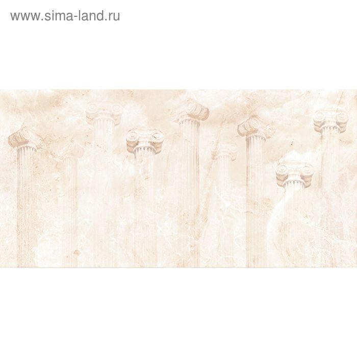 Вставка керамическая Petra C-PR2L302D Колонны, светло-бежевая, 300х600 мм