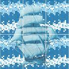 Панно Reef C-RF2K036 Фрегат (набор 6 шт.), синее, 600х600 мм