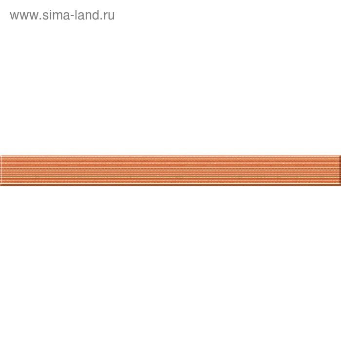 Бордюр стеклянный Sunrise SU7H421, оранжевый, 440х40 мм