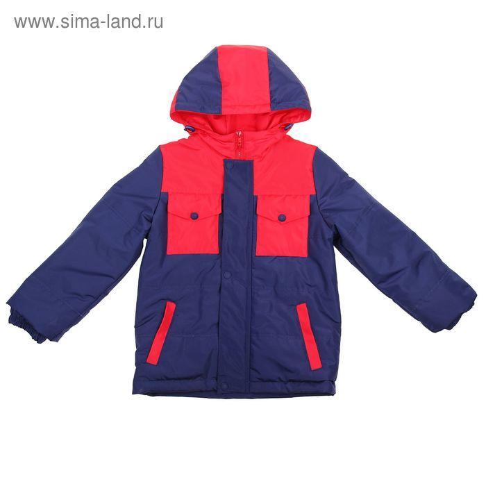 Куртка для мальчика, рост 110 см, цвет тёмно-синий/красный (арт. Ш-131)