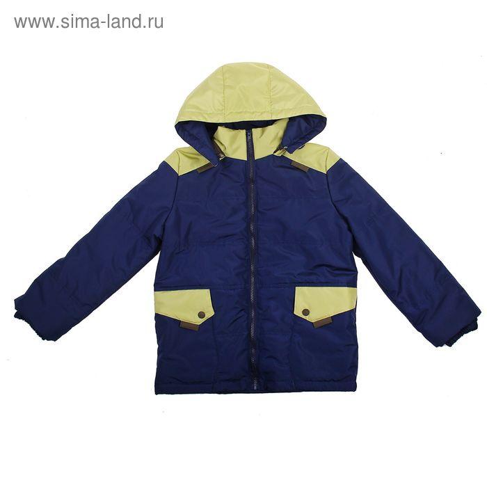 Куртка для мальчика, рост 104 см, цвет тёмно-синий/салатовый (арт. Ш-132)