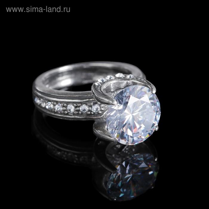 """Кольцо """"Голубая луна"""", размер 18, цвет белый в черненом серебре"""