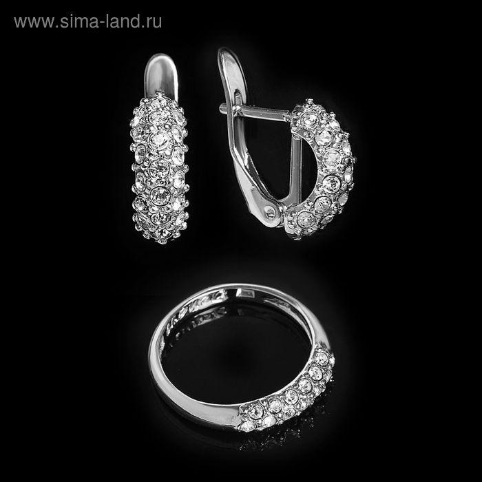 """Гарнитур 2 предмета: серьги, кольцо """"Газель"""", размер 18, цвет белый в чернёном серебре"""