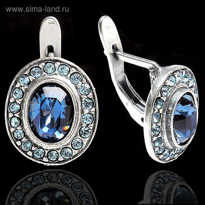 """Серьги """"Навогеро"""", цвет синий в черненом серебре"""