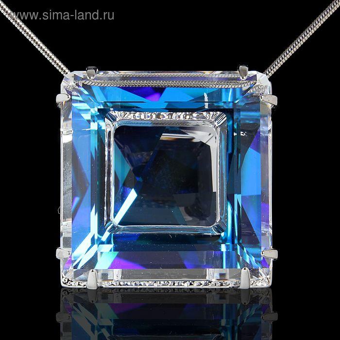"""Кулон """"Проксима"""", цвет голубой в серебре, 45 см"""