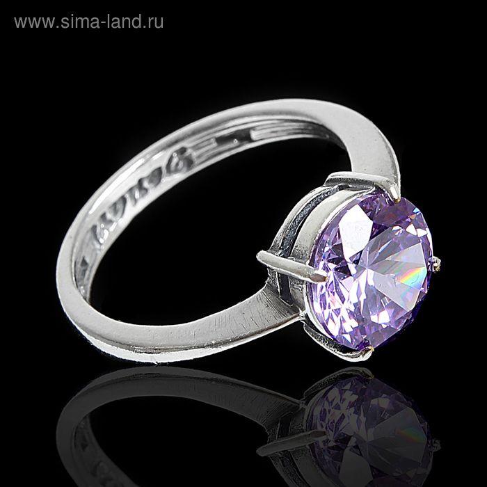 """Кольцо """"Нафа"""", размер 18, цвет фиолетовый в черненом серебре"""