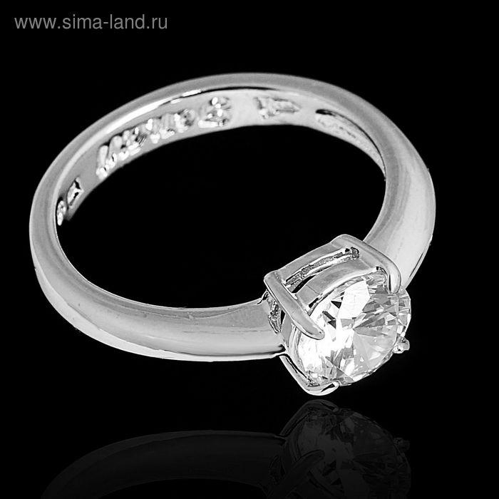"""Кольцо """"Сарти"""", размер 19, цвет белый в черненом серебре"""