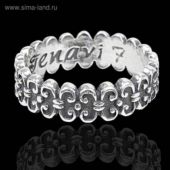 """Кольцо """"Тайт"""", размер 18, цвет черненое серебро"""