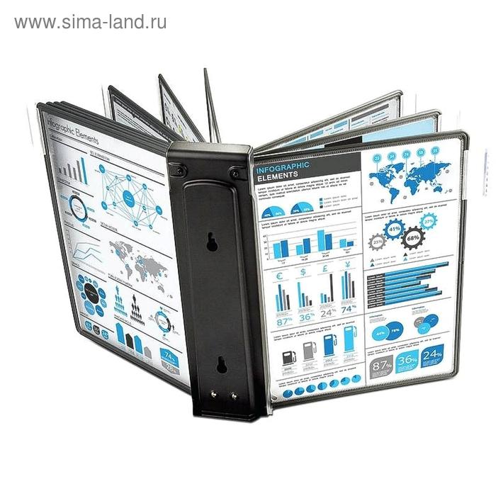 Модуль расширения для демосистемы ProMega Office А4 10 панелей черный
