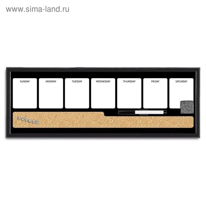 Доска для информации комбинированная пробковая/магнитно-маркерная, 60x20 см, серый