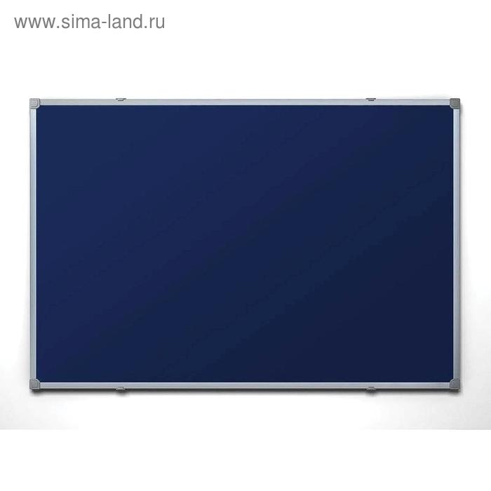 Доска для информации текстильная 100х150 синяя, алюминиевая рама