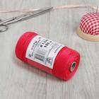 Нить для плетения кручёная, d=1,1мм, 150±1м, цвет красный