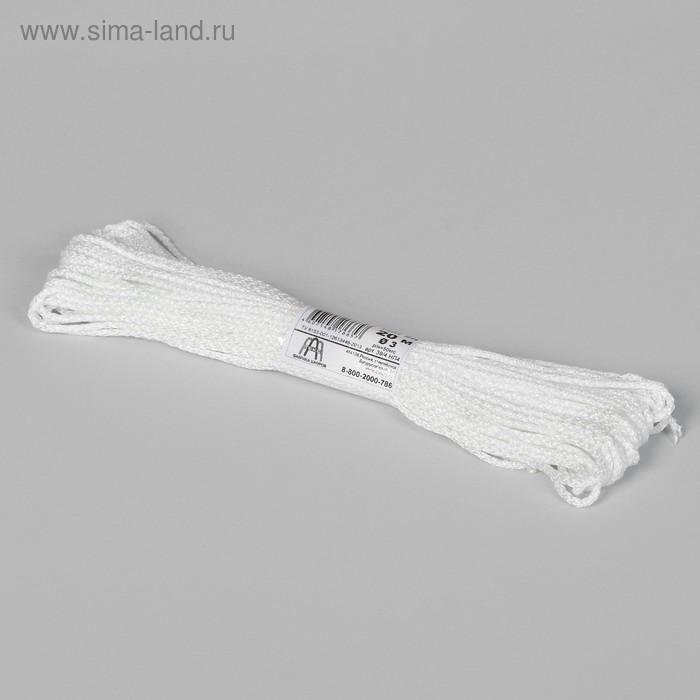 Шнур для плетения вязаный с сердечником, d=3мм, 20±1м, цвет белый