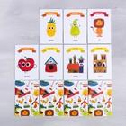 Развивающая игра с картинками «Надо – Не надо», 36 карт - фото 105526739
