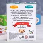 Развивающая игра с картинками «Надо – Не надо», 36 карт - фото 105526741