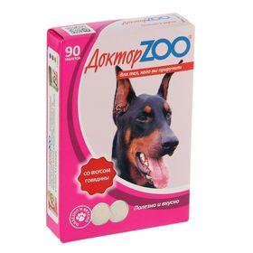 Мультивитаминное лакомство 'Доктор  ZOO' со вкусом говядины, для собак, 90 таб. Ош