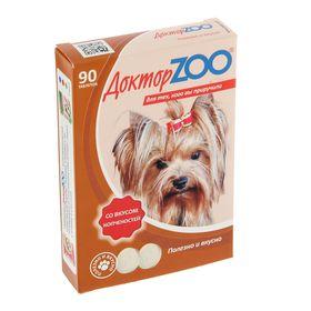 Мультивитаминное лакомство 'Доктор  ZOO' со вкусом копченостей, для собак, 90 таб Ош