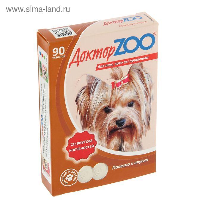 """Мультивитаминное лакомство """"Доктор  ZOO"""" со вкусом копченостей, для собак, 90 таб"""