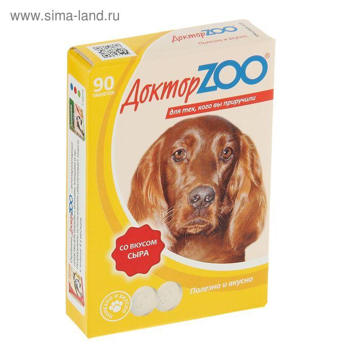 "Мультивитаминное лакомство ""Доктор  ZOO "" со вкусом сыра, для собак, 90 таб."
