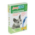 """Биоошейник """"Доктор ZOO"""" для кошек и мелких собак от блох/клещей, синий, 35см"""