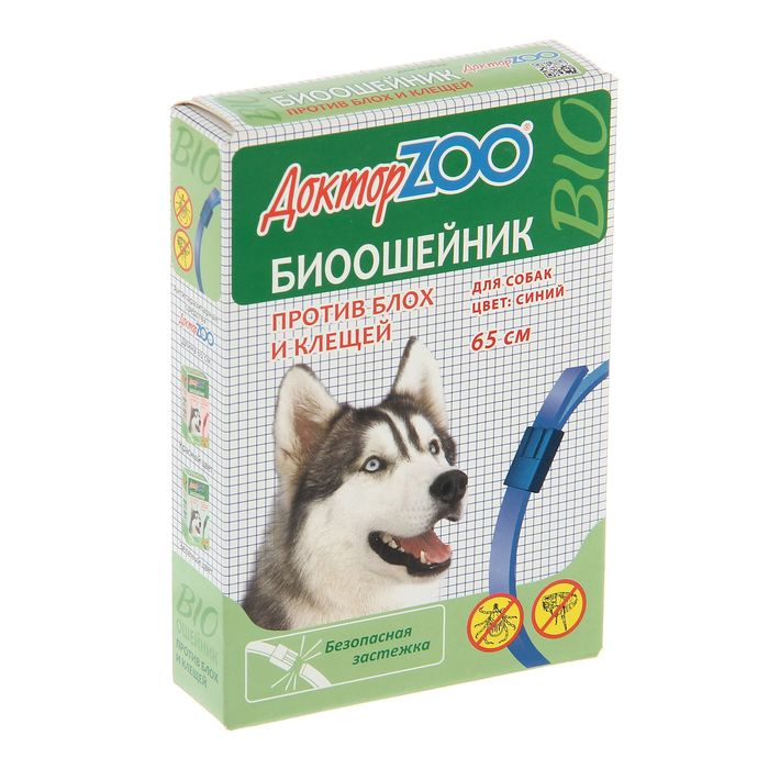 """Биоошейник """"Доктор ZOO"""" для собак от блох/клещей, синий, 65см"""