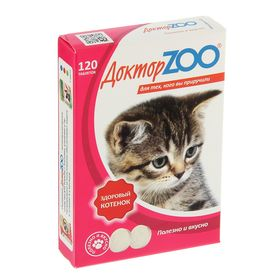 Мультивитаминное лакомство 'Доктор ZOO - Здоровый котенок' для котят, 120 таб. Ош
