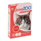 """Мультивитаминное лакомство """"Доктор ZOO"""" со вкусом ветчины, для кошек, 90 таб."""