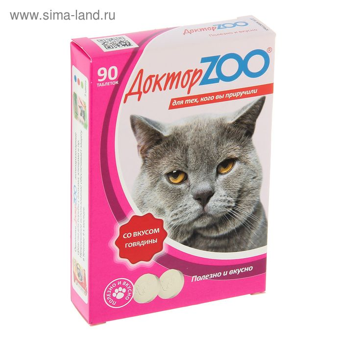 "Мультивитаминное лакомство ""Доктор  ZOO"" со вкусом говядины, для кошек, 90 таб"