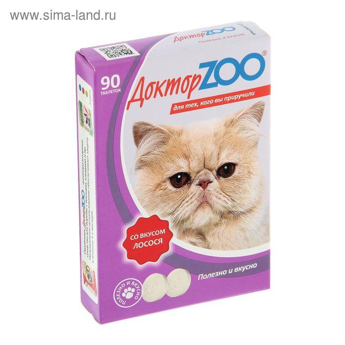 "Мультивитаминное лакомство ""Доктор  ZOO"" со вкусом лосося, для кошек, 90 таб."